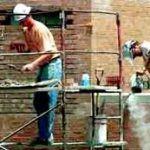 Основы технического нормирования труда в строительстве